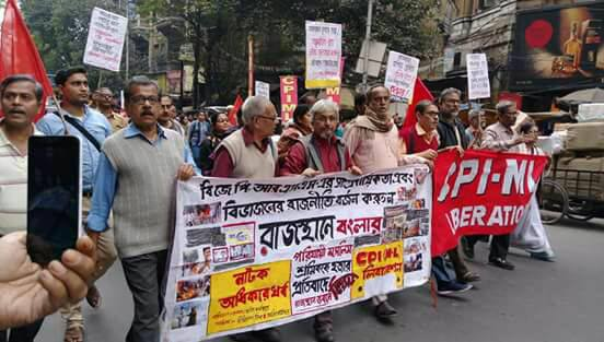 Protest Against Barbaric Act
