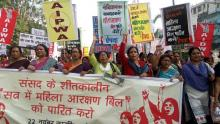 AIPWA Demands Women's Reservation Bill to Be Passed in Winter Session